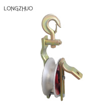 Hanging Cable Hook Roller Single Wheel Cable Pulley