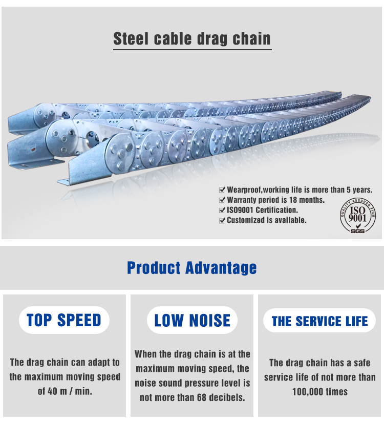 steel drag chain detail
