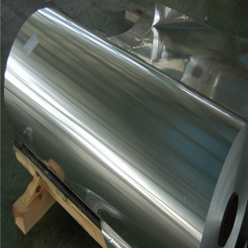 qualified aluminium foil for sale low price