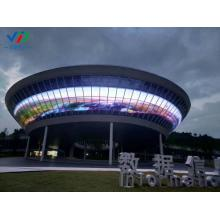 PH15.625-15.625 Outdoor DIP LED Curtain Screen