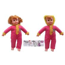 18 pulgadas de moda muñeca linda muñeca de algodón con IC (10227218)