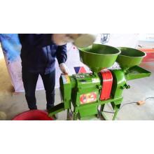 Порошковая дробилка Комбинированная машина для производства риса Цена Филиппины