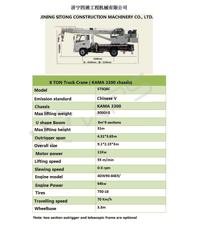 8 ton truck crane