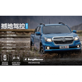 Dongfeng Rich 6 SUV left hand drive 4WD