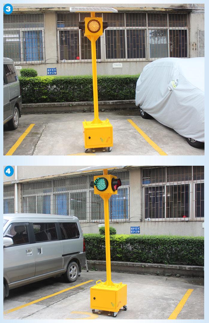 portable solar traffic light _09