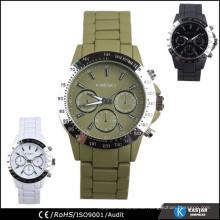 Super Männer militärische Uhr, magnetische Armbanduhr