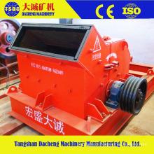 Straßenbau Maschinenbau Baumaschinen Hammer Brecher