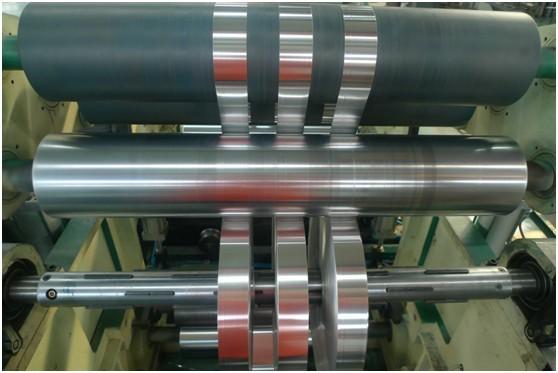 8011 Aluminum Strip
