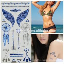 OEM оптовой горячей продажи нескольких дизайн цветной металлик татуировки тела тело временные татуировки наклейки для леди V4620