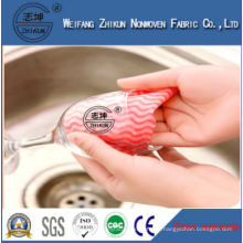 Promotional Customized Spunlace Nonwoven Fabric for Kitchen Cleaning Cloth