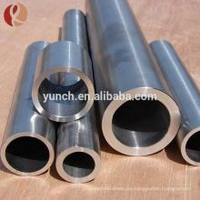 Precio del tubo de la aleación del molibdeno de Tzm de la fuente de la fábrica