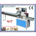 Horizontal Automatic candy packing machine