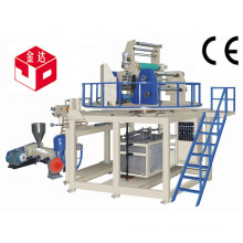 PVC Hot Shrink Film Blowing Machine with Rotating Traction