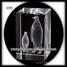 K9 3D Laser Etched Penguin Inside Crystal Rectangle