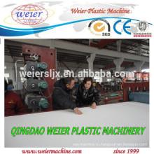 Пластиковые ПВХ Совет экструзионные линии тестирование