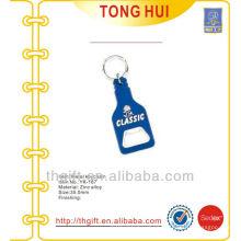 Custom Classic logo keychains bottle openers metal