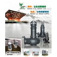 Насос для бытовых и бытовых сточных вод
