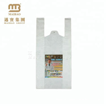 Cheap packaging heavy duty & durable plastic t shirt carry bag