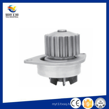 High Quality Cooling System Auto Well Water Pump