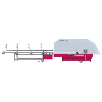 CNC Aluminum Bar Bending Machine