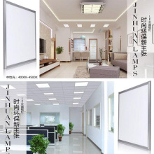 24W Ultrathin Square LED Panel Light/LED Spotlight
