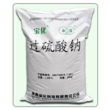 SPS 99%min oxidant sodium persulphate 7775-27-1 with sample