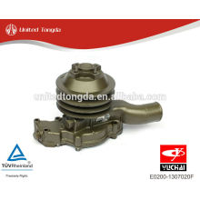 high quality Yuchai Engine YC4E water pump 12 volt E0200-1307020F