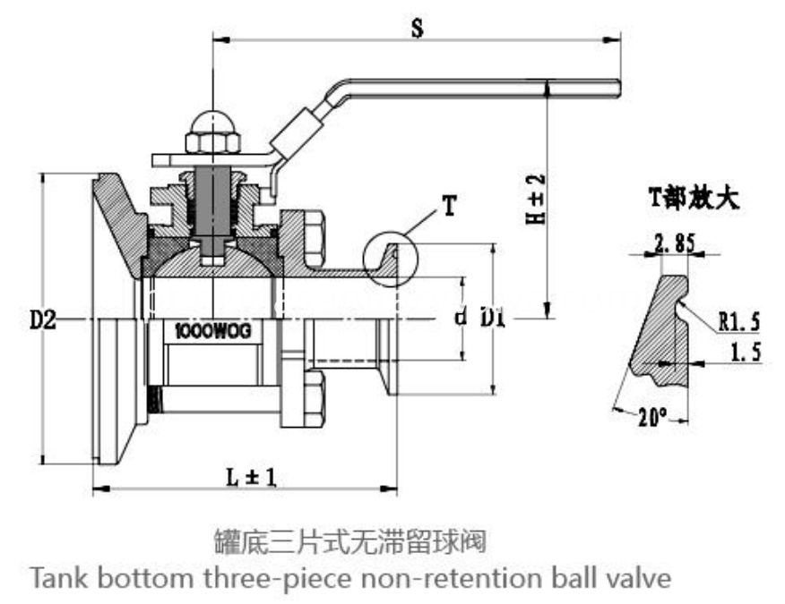 sanitary manual tank bottom ball valve2