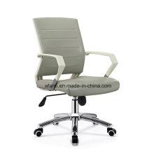 Современный простой нейлоновый поворотный кожаный офисный стул (B639-1)