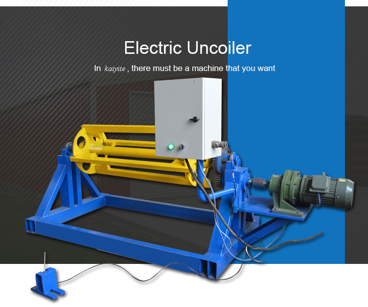 ELECTRIC DECOILER