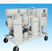Used Lubricant Oil Purifier Plant,Oil Recycling Machine,Oil Re-refining System