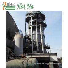 Wet Gas Scrubber for Coal Fired Boiler