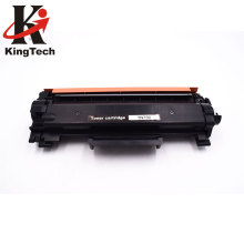 KingTech Compatible Laser Toner Cartridge TN730 With Chip For Brother Cartridges Printer MFC 8420 8820D