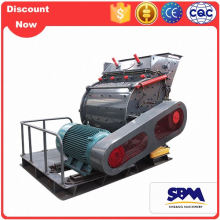 Triturador de moinho de martelo de pedra de Shanghai, preço de triturador de moinho de martelo, triturador de moinho de martelo na Tunísia