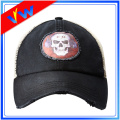 Applique Washed Worn-out Trucker Cap