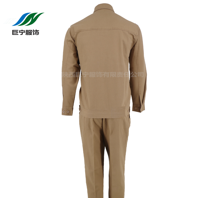 Mechanical Work Clothes