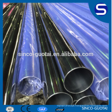 Sanitary Polish welded/seamless Stainless Steel tube for food grade
