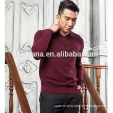 кашемир Мода стиль V шеи мужской свитер 12ГГ