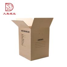 Personnalisé imprimé et logo grand carton ondulé prix de l'emballage