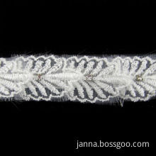 Lace trimming, made of white lace and rhinestone, available in various designs