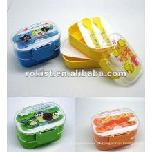 Caixa de almoço de crianças de plástico de camada dupla
