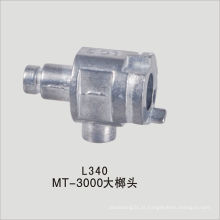 Alumínio Die Casting iluminação parte com CNC usinagem concluir ISO9001 aprovado: 2008, SGS, RoHS