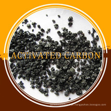 Fabricante profissional de carbono preto N330 granulado com alta qualidade