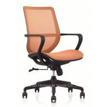 Multicolor Swivel Fabric Office Mesh Chair (HF-CH182B)