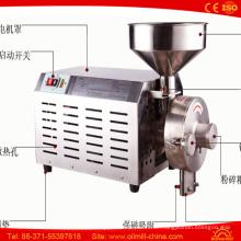 Gerste-Kreuzkümmel-Körner-Pfeffer-Chili-Maschine für Verkauf Kaffeemühle