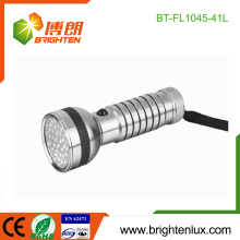 Factory Bulk Sale 4*AAA Battery Operated Handheld Good Quality Bright 41 led aluminum led flashlights made in china