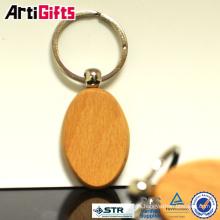 Wholesale souvenir wooden puzzle keychain