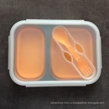 Складная силиконовая коробка для завтрака Bento