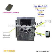Unsichtbare 940nm FHD E-Mail MMS SMS Spy Scouting-Kamera mit 3G