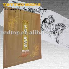 Libros del diseño del tatuaje del margen de agua CHINO